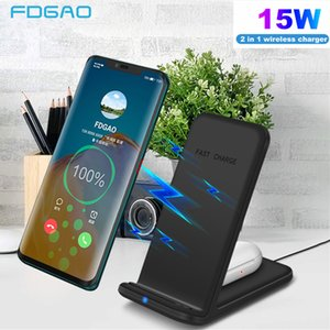 FDGAO Fast Wireless Charger QC 3.0 Fast Charging Stand Type C 15W For iPhone 11 XS XR X Samsung S20 S10 Galaxy Buds Airpods Pro X0124
