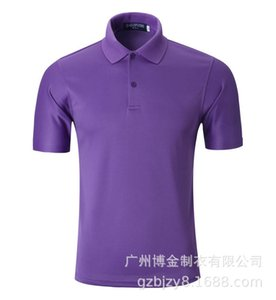 Mercerized Cotton Short Sleeve Lapel T-shirt Mesh Golf Dry Fit Men's Outdoor Sports T-shirt