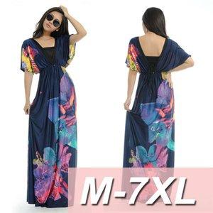 스트레이트 뚱뚱한 M 대형 여성용 드레스 M-7XL Fattended Sustended Mop Dress Holiday Beach Skirt