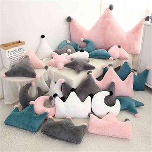 Baby Pillow born Baby Room Decoration Plush Toys Nodic Soft Nursing Pillow Breastfeeding For Boy Girl Kids Pillow Cushion 210924