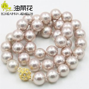 Beautiful Natural 10MM Multi Color Sea Shell Pearl Necklace 18'' DIY Hand Made Fashion Jewelry Making Design Mother's Day Gifts