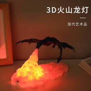 3D printing fire-breathing dragon night light flying dragon volcano lava lamp ice dinosaur creative gift Christmas