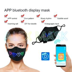 LED luminous mask display mask bluetooth editing personalized APP luminous cotton mask with dhl free