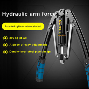 Red Blue adjustable cylinder hydraulic arm force men's indoor and outdoor fitness equipment 200kg strength arm exerciser grip