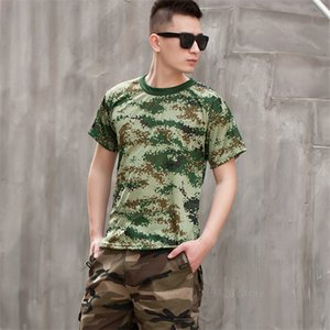 2021 New Military Uniform Camouflage Tactical Suit Combat Short Sleeve Male Female Outdoor Quick Drying Mesh Training T-shirt 4 Colour O847