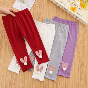 Leggings Baby Pants Girls Tights Children Clothing Spring Autumn Cotton Long Skinny Trousers