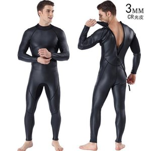 3MM Men Full Body Neoprene Triathlon SpearFishing Sailing Clothing Swimsuit Diving Suit One Piece Rubber Scuba WetSuit For Men