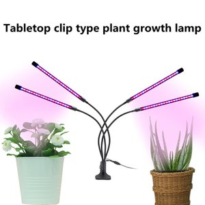2021 Tabletop Clip Type Plant Growth Lamp 5-segment Dimming Mode Three Lighting Modes Super Bright LED Plants Fill Grow Light