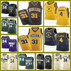 Reggie 31 Miller Victor 4 oladipo Jerseys IndianaPacteurMaillage milwaukeeRay Giannis 34 Antetokounmpo Allen BucksBasketball