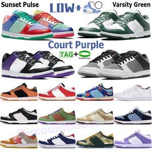 Newest low basketball shoes men women sneakers varsity green court purple ceramic habibi veneer lemon grey black white trainers mens shoe