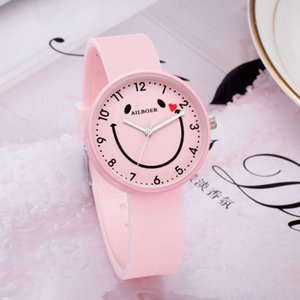 Jelly Mint smile children's Taobao hot silicone student Strap watch