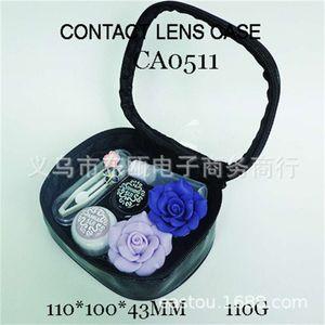Ca0511 soft pottery big flower decoration 2-Pack Meitong color contact lens cassette Pu zipper storage bag