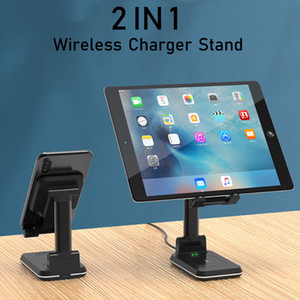 Fast Wireless Charger Bracket For iPad Mini iPhone X 8Plus XR 11 Pro XS Max Airpods 2 Pro Samsung S9 Note9 tablet Charging Stand X0124
