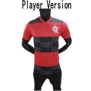 2021/22 Versão do jogador do flamengo Jersey 2022 # 9 Gabriel B. Gerson Diego Jersey # 7 E.Ribeiro # 21 Pedro Vitinho Camiseta Futebol Camisa