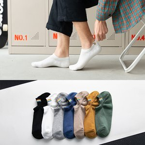 Summer and Spring Colorful Cotton Men's Fashions Boat Shallow Socks Sweat-absorbent Ankle Rainbow Seven Pairs lot