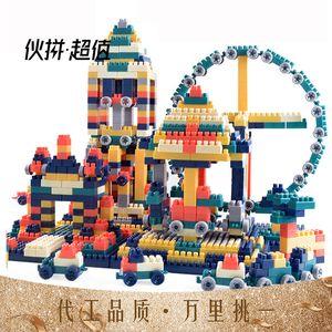 Size particle building blocks Morandi building blocks boys assemble toys kindergarten intelligence