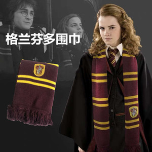 Harry Potter Gryffindor Slytherin Raven crouch patch college badge scarf