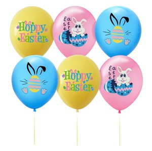 Happy Easter Balloons 12inch Rubber Easter Bunny Printed Latex Balloons Easter Home Party Decor Kids Balloon SN5135