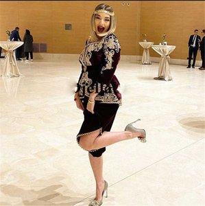 Fashion Arabic Moroccan Caftan Evening Dresses Burgundy 3 4 Sleeves Dubai Saudi Lace Beads Velvet Formal Dress Prom Gowns