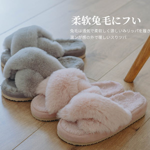 2021 New Women Shoes Winter Faux Rabbit Fur Plush Slippers Eva Sole Home Cross Strap Furry Slides O469