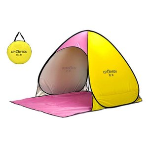 Top!-LEVORYEOU Beach Tent Up Automatic Open Tent Family Ultralight Folding Tourist Fish Camping Anti-UV Fully Sun Shade