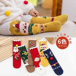 Parent-child series winter Plush thickened medium and high tube children's Christmas stockings independent packaging