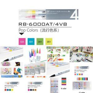 6000at zig kuretake temiz rb renk gerçek fırça kalem watercolor 4/6/12/24/36/48/60/90 Renkler Karikatür Tasarım VQCW harfi gösteren # 7S83