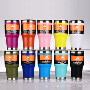Sublimation Tumbler Wal-Mart Spray Paint Large Ice Cup Cup 40 Cup Vacuum Heat and Cold Insulation Custom Logobottle