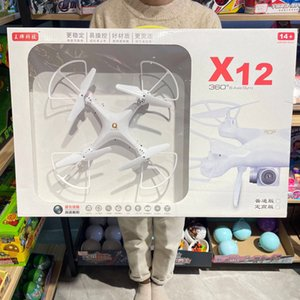 Uav Toy Four Axis Remote Control Aircraft Model Gift Education Training for Primary and Secondary School Children
