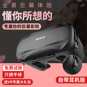 VR glasses mobile phone 3D Ultra HD VR girlfriend body sensation doll intelligent movie game integration vr virtual sex products