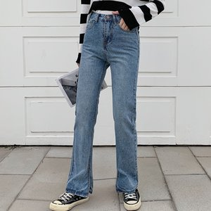 New Autumn 2021 Split Hem for Mujer Women Loose Style Wide Leg Denim Vintage Jeans Pants R46D