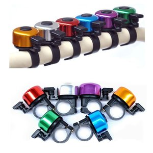 Mini Cycling Metal Ring Handlebar Bell Horn Loud Sound Alarm Bike Bicycle Sports