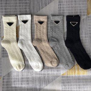 High Street Women Socks Fashion Letter Pattern Lady Brand Hosiery Girls Personality Charm Elastic Stockings