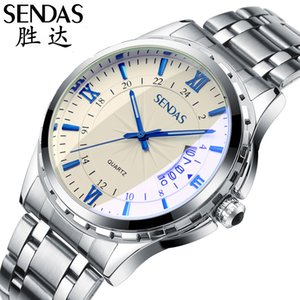 Sendas Business Waterproof Watch Watch Steel Band montres