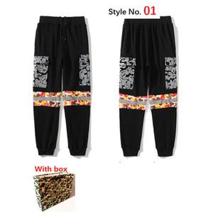 2021 Kadın Pantolon Rahat Erkekler Spor Pantolon Sweatpants Hip Hop Kamuflaj Dikiş Aydınlık Köpekbalığı Kafa Streetwear Kutusu Ile Yüksek Kalite