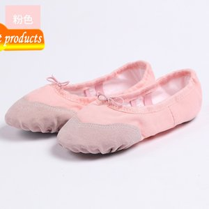 Women's Ba Nationality Lei Dance Children's Soft Soled Exercise Yoga Gymnastics Cat Claw Leather Shoes YM2Z