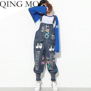 Bayan Tulumlar Büyük Boy Denim Tulum 2021 Sonbahar Mektubu Pullu Baskı Denim Tulumlar Kadın Delik Moda Kolsuz Tulum LHXX110
