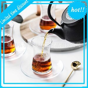 Ins glass coffee Turkish black water men's home hot drink cup with saucer tea set