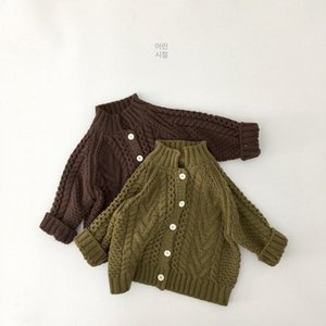 WD INS Toddler Korean Kids Boys Girls Cardigan High-end Long Sleeve Sweater Cardigan Kids Long Length Winter Clothes Sweaters for 1-7T