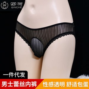 Qinghe men's lace underwear fun Egg Bag sexy briefs cross band mid low Waist Shorts ultra thin and transparent