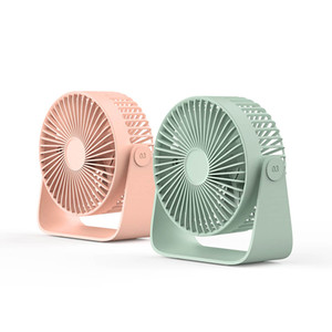 Desktop USB Aroma Diffuser Fan 5 Feather Design 360° Adjustable Pitch Detachable Front Net Quiet Air Supply Plug-in Use