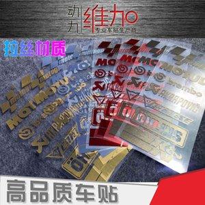 Car Stickers Motogp Body Sponsor Reflective Drawing Decals