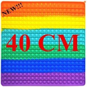 40CM!!! Super Big Size Push Bubble Fidget Toys Autism Needs Squishy Stress Reliever Rainbow Adult Kid Funny Anti-stress Fidget Party