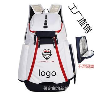 Большой 2830 США Воздухоизоляция воздушной изоляции Сухая емкость мокрый студент Squipbag Компьютерный рюкзак альпинизм фитнес сумка мужские спорты