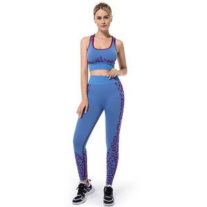 Pantalones de yoga Pantalones deportivos profesionales Pantalones de yoga en línea cómodos y transpirables. Telas de secado rápido. Impresión de leopardo de moda para la venta