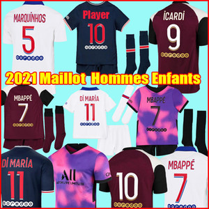 21 22 4th soccer jersey MBAPPE VERRATTI 2021 2022 NEYMAR DI MARIA KEAN football Jersey soccer shirts men fourth psg