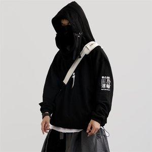 Claw Marks Streetwear Hoodies Men Sweatshirt Hip Hop Male Autumn Winter Warm Mens Casual Pullover Y201001