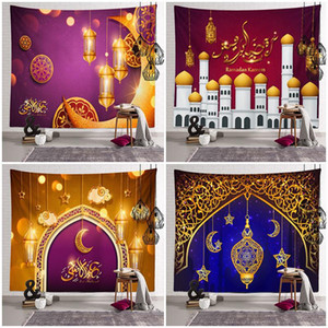 Ramadan Tapestry Eid Mubarak Blanket Beach Towel Islam Muslim 150*150cm Polyester TV Hanging Tapestry Home Decoration OWD4882
