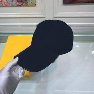 تصميم الصيف نمط عارضة قبعة قبعة قبعات الأزواج شبكة البيسبول قبعات خليط الأزياء الهيب هوب كاب القبعات صناديق جودة عالية