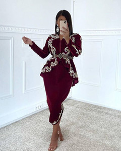 Arabic Moroccan Caftan Evening Dresses Burgundy Long Sleeve Dubai Saudi Lace Beads Velvet prom dress Karakou algerien